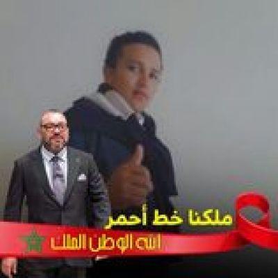 Abderrahman Elgharfaoui